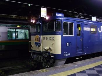 P2020055
