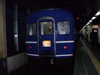 P2030073