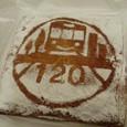 Pc270273