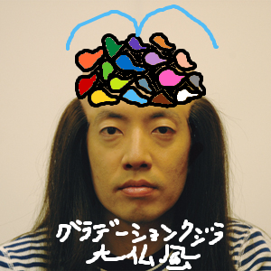 Neta_001_cocolog_oekaki_2009_09_21_