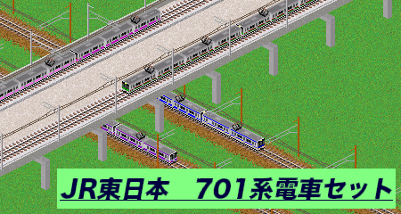 Touhoku701_2