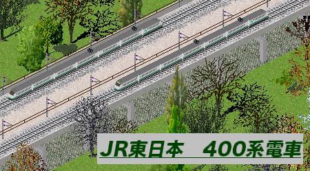400series_v1c